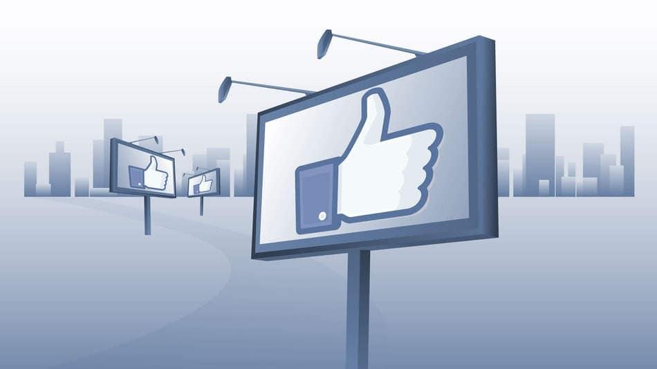 publicidad en redes sociales 2017