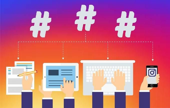para qué sirven los hashtags en Instagram